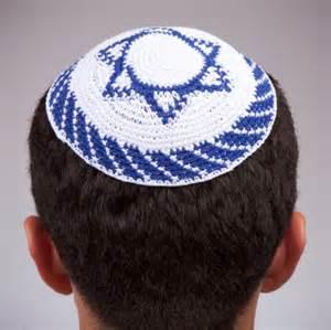 Jewish Skull cap